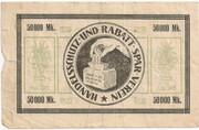 50,000 Mark (Handelsschutzverband der Pfalz) – reverse