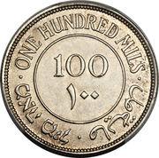 100 Mils – reverse