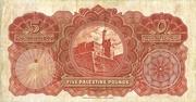 5 Palestine Pounds – reverse
