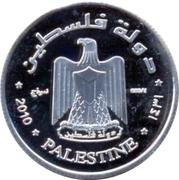 5 Dinars (silver) – obverse