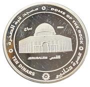 10 Dinars (Replica) – reverse