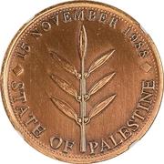 Medal - Independence Declaration (Brass) – obverse