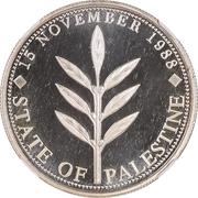 Medal - Independence Declaration (Silver) – obverse