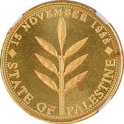 Medal - Independence Declaration (Gold) – obverse