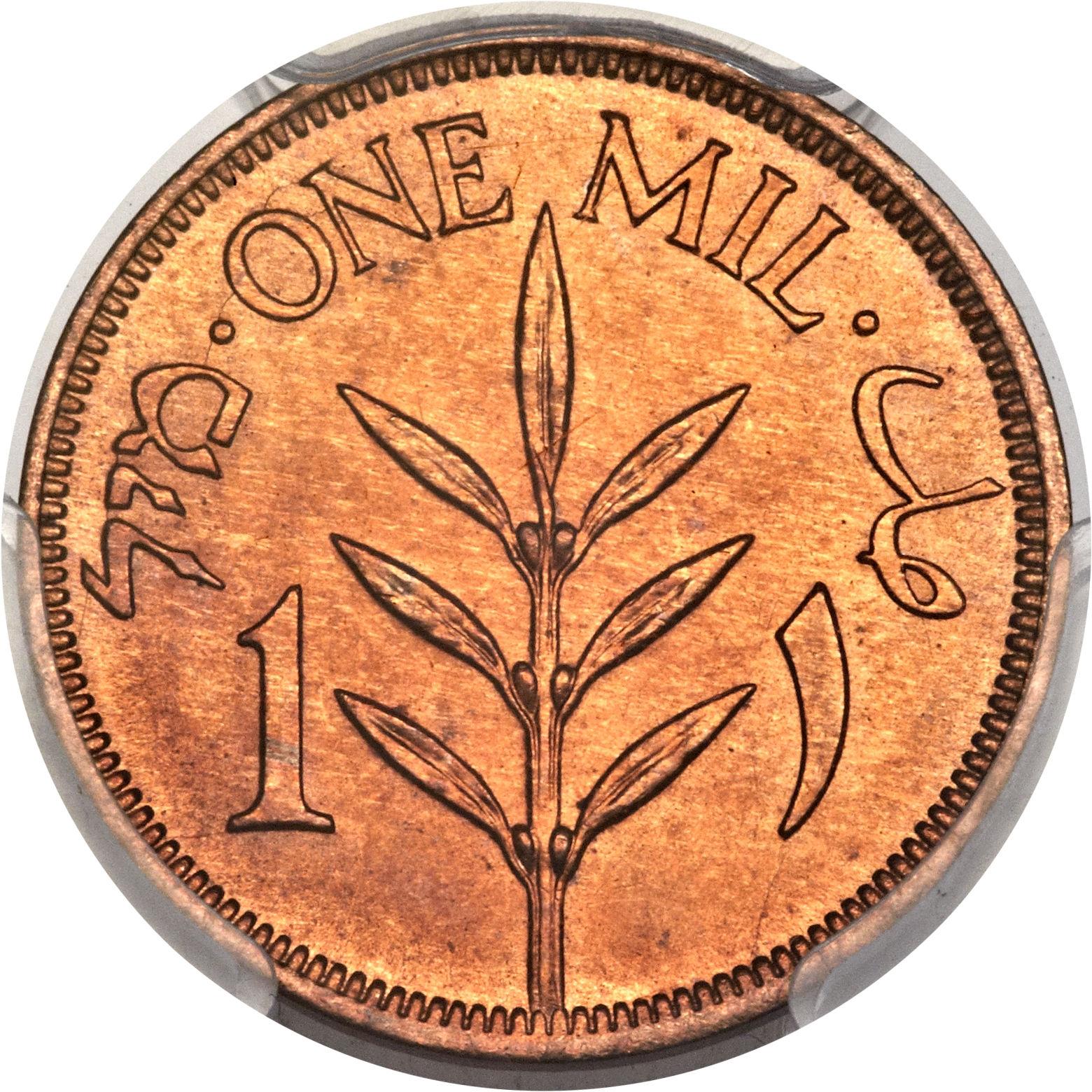 1 Mil - British Palestine – Numista