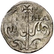 Dinero - Sancho IV – obverse