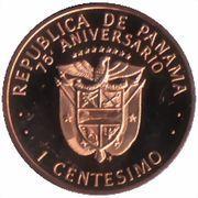 1 Centésimo (75th anniversary) – reverse