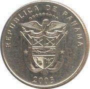 25 Centésimos (Ruins of Old Panama) – reverse