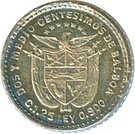 "2½ Centésimos (""Panama Pill"") – reverse"
