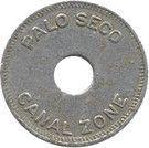 25 Cents (Palo Seco Leprosarium) – obverse
