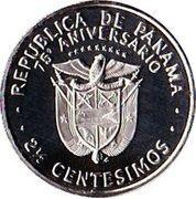 2½ Centésimos (75th Anniversary) – reverse