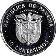 10 Centésimos (Manuel Amador) – obverse