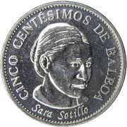 5 Centésimos (Sara Sotillo) -  obverse