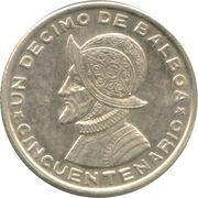 1/10 Balboa (Cincuentenario) – reverse