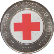 1 Balboa (Centenary of the Panamanian Red Cross, Colored) -  obverse