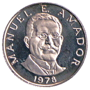 10 Centésimos (75th Anniversary) – reverse