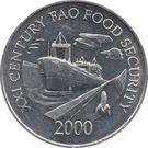1 Centésimo (FAO) – obverse