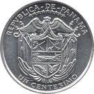 1 Centésimo (FAO) – reverse