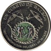 ¼ Balboa (Construction of the Panama Canal) -  obverse