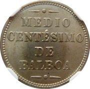 ½ Centésimo – reverse