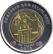 1 Balboa (San Felipe Neri Oratory) -  reverse