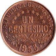 1 Centésimo (Cincuentenario) – reverse