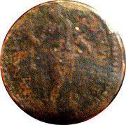 1 Quattrino - Innocent XI (St. Peter) – reverse