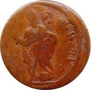 1 Quattrino - Benedict XIV (St. Ubaldo) – reverse