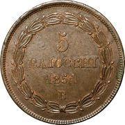 5 Baiocchi - Pio IX (Larger shield) – reverse