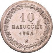 10 Baiocchi - Pio IX (835 Silver) – reverse
