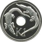 1 Kina - Elizabeth II – reverse