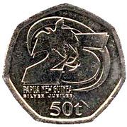 50 Toea - Elizabeth II (Statehood) – reverse