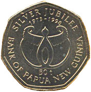 50 Toea - Elizabeth II (Bank of Papua New Guinea) – reverse