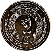 1 Kina - Elizabeth II (XV Pacific Games) – reverse