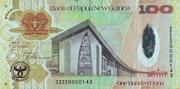 100 Kina (35th Anniversary of Bank) – obverse