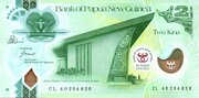 2 Kina (40th Bank Anniversary) – obverse
