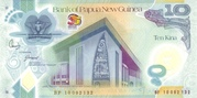 10 Kina(35th Anniversary of Independence) – obverse
