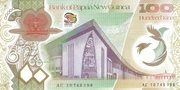 100 Kina (35th Anniversary of Independence) – obverse