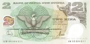 2 Kina (Silver Jubilee of Papua New Guinea) – obverse