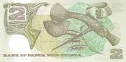 2 Kina (Silver Jubilee of Papua New Guinea) – reverse