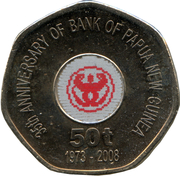 50 Toea - Elizabeth II (Bank of Papua New Guinea) – reverse