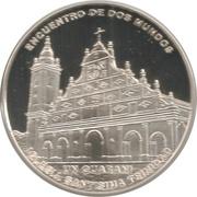 1 Guaraní (Iglesia Santísima Trinidad) -  reverse