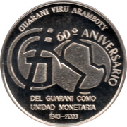 1 Guarani (Currency Reform) -  reverse