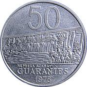 50 Guaraníes (date on back) -  reverse