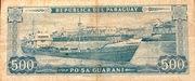 500 Guaranies – reverse