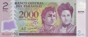 2000 Guaraníes – obverse