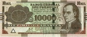 10 000 Guaranies – obverse