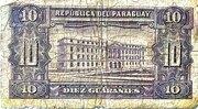 10 Guaraníes – reverse