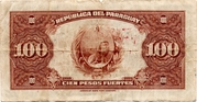 1 Guarani (Overprint on 100 Pesos Fuertes) – reverse
