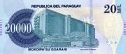 20 000 Guaranies – reverse